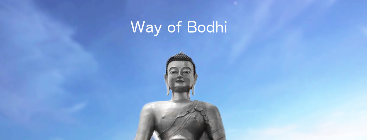 Way of Bodhi – Malayalam